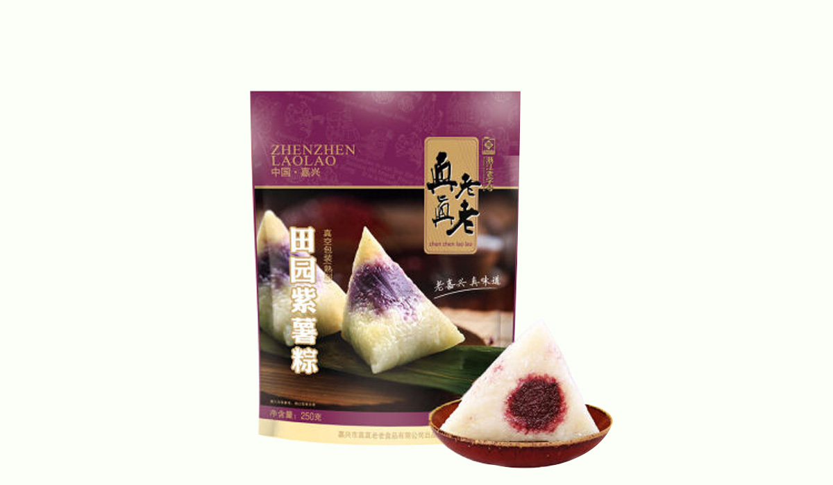 田园紫薯粽