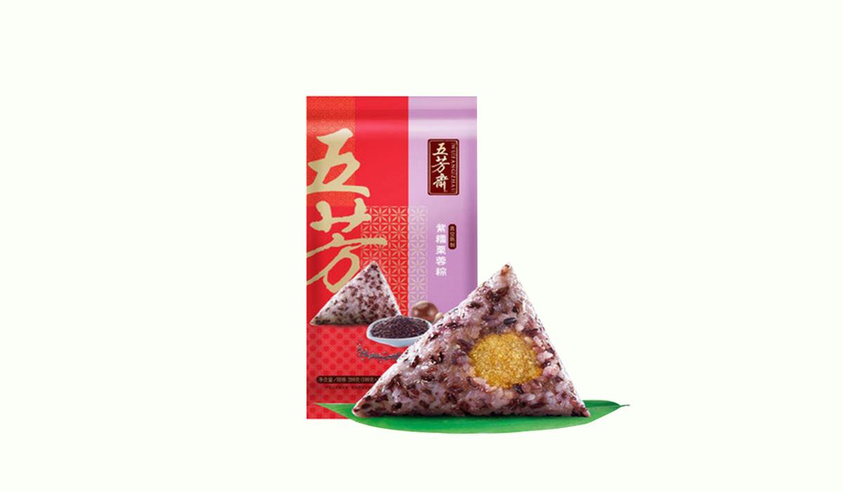 紫米栗蓉粽