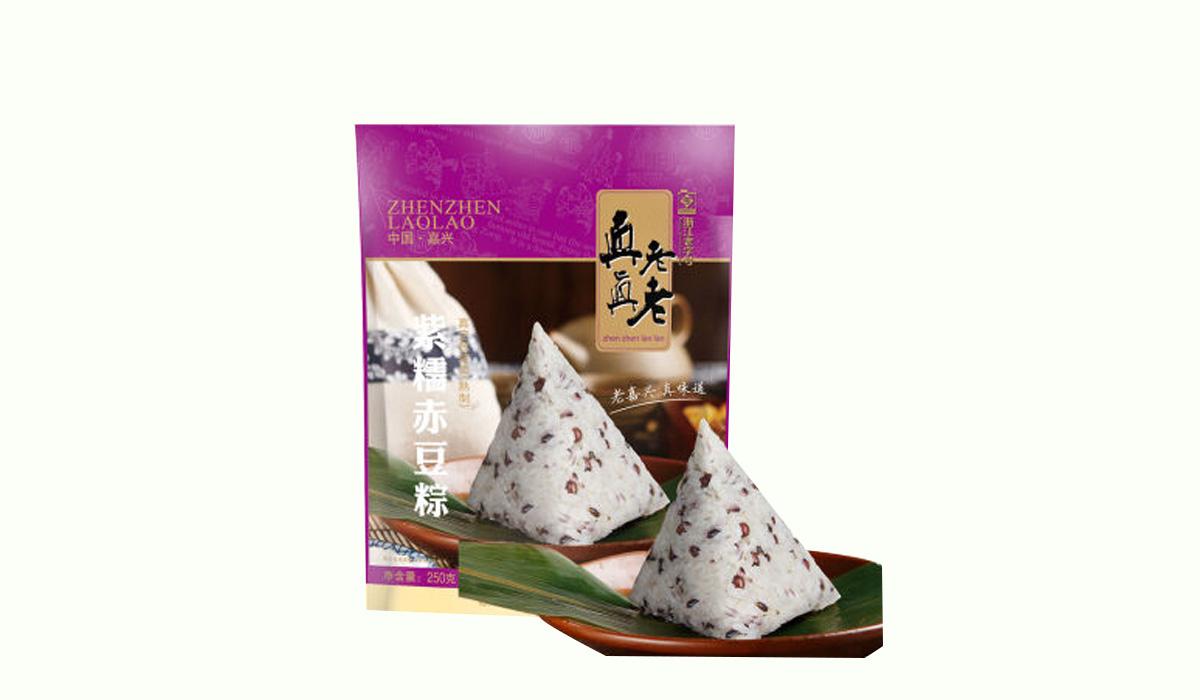 紫米赤豆粽