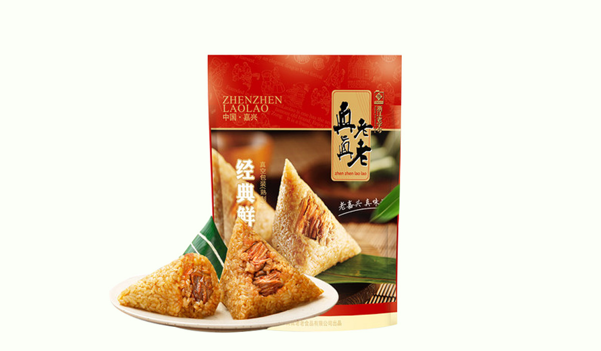 经典鲜肉粽