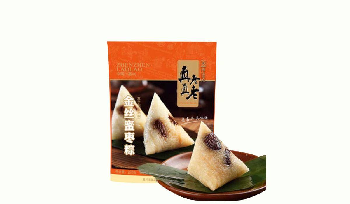 金丝蜜枣粽