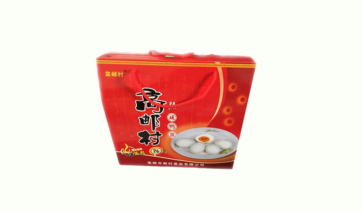 咸鸭蛋26只礼盒